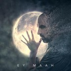 04-Guflux-Moon-EyMaah-Cover-300